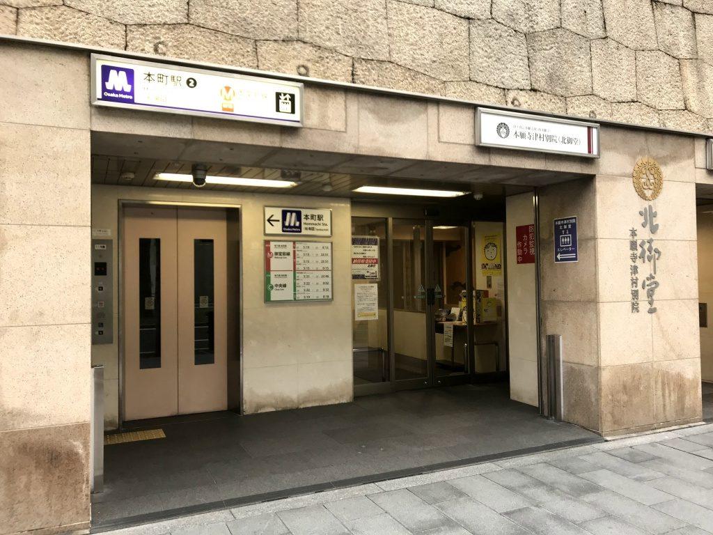 地下鉄エレベーター出口