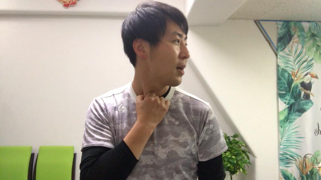 首の筋膜リリース